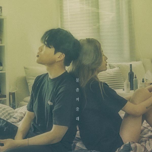 f:id:Korean-yeonye:20200716003322j:plain