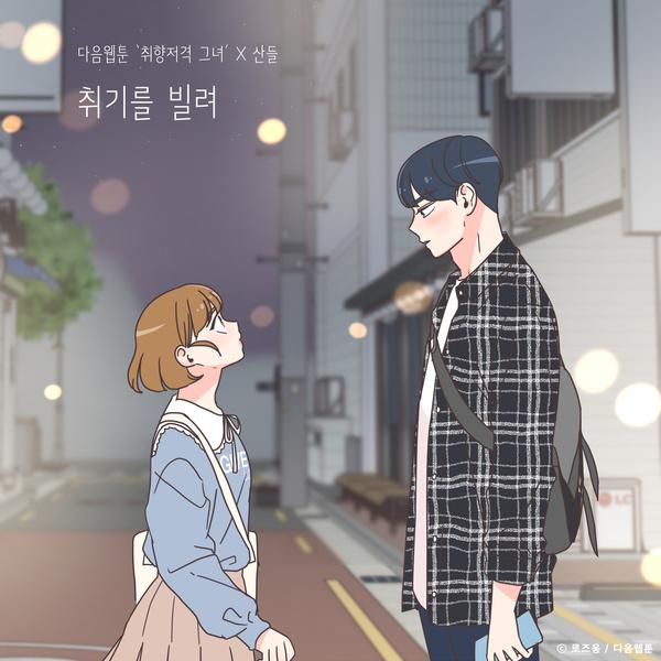 f:id:Korean-yeonye:20200720201746j:plain