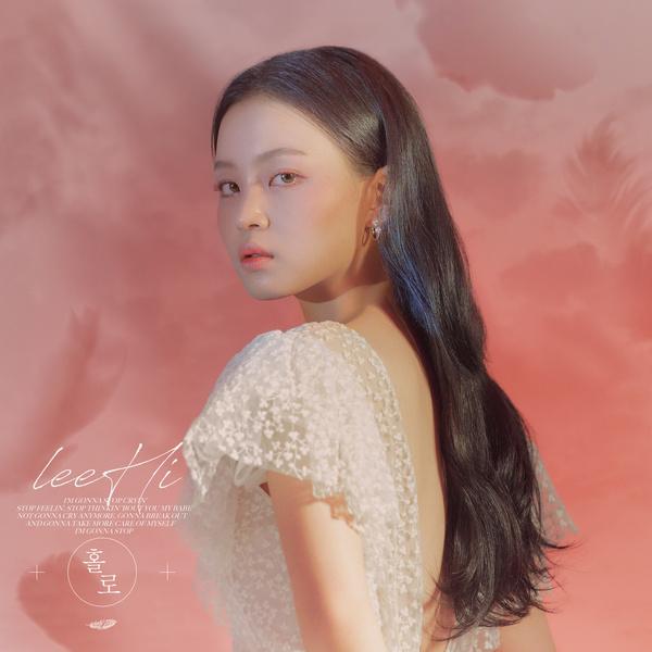 f:id:Korean-yeonye:20200723192722j:plain