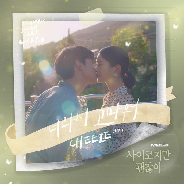 f:id:Korean-yeonye:20200726201831j:plain
