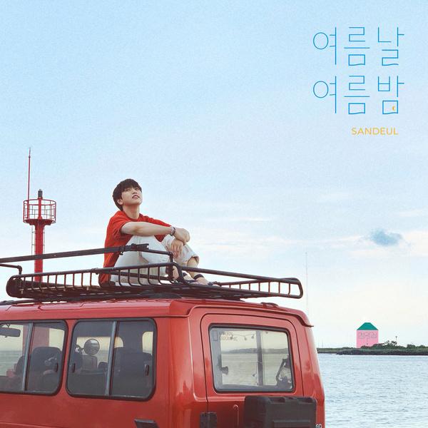f:id:Korean-yeonye:20200805224733j:plain
