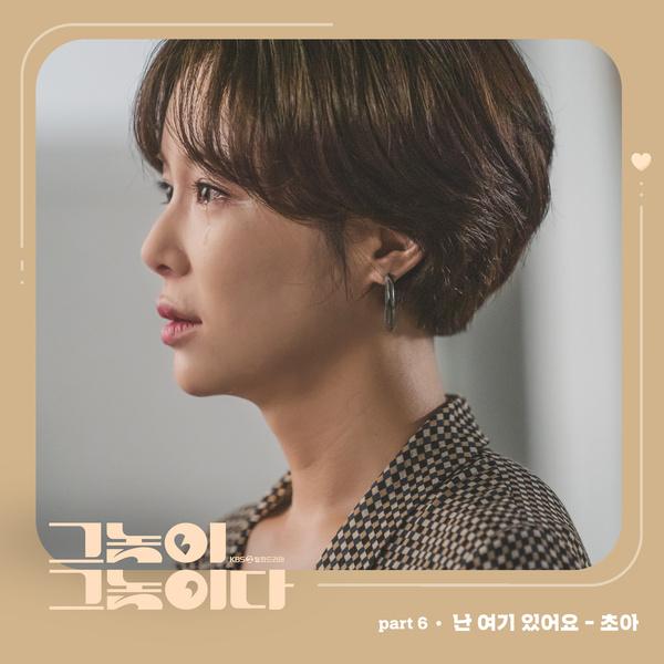 f:id:Korean-yeonye:20200812061631j:plain