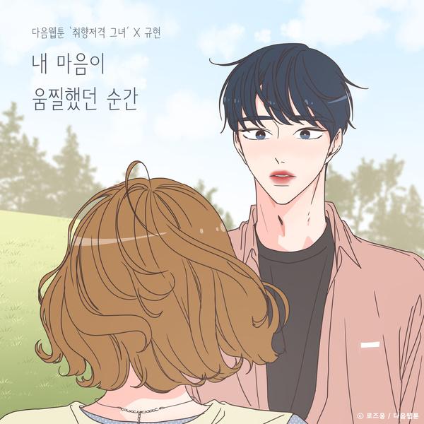 f:id:Korean-yeonye:20200824001835j:plain