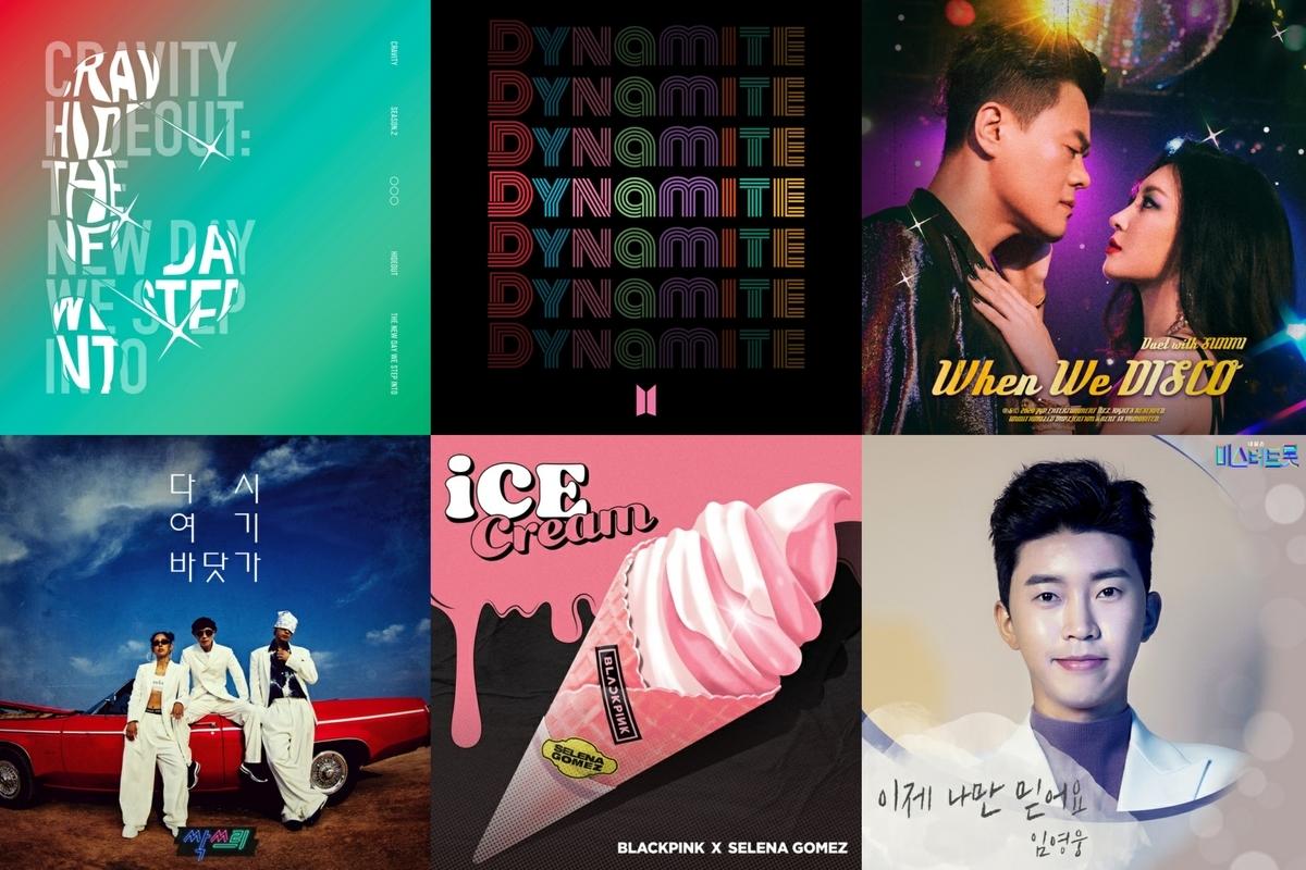 f:id:Korean-yeonye:20200901171223j:plain