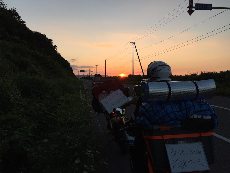 f:id:Kosaku_n_kazuto:20160809213724j:image