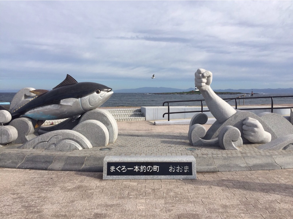 f:id:Kosaku_n_kazuto:20160811081732j:image
