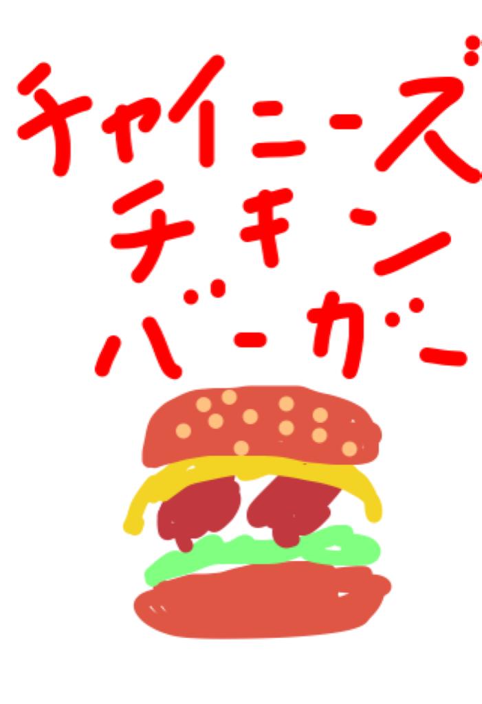 f:id:Kosaku_n_kazuto:20160817075715p:image