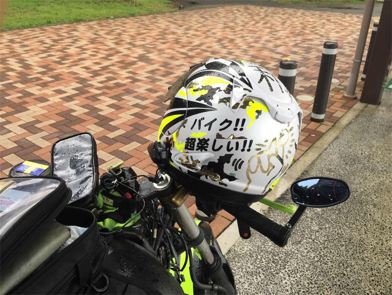 f:id:Kosaku_n_kazuto:20160821100732j:image