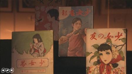 明治から昭和にかけての少女雑誌 from http://www.nhk.or.jp/tsubo/program/file148.ht