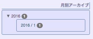 f:id:KoshianX:20160104214548p:plain
