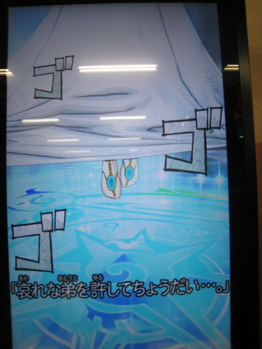 f:id:Kota-y:20140511185753j:image