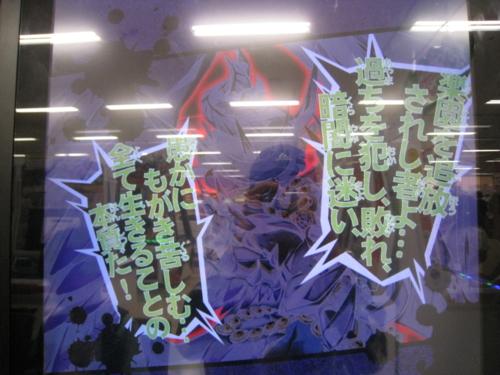 f:id:Kota-y:20140614185052j:image