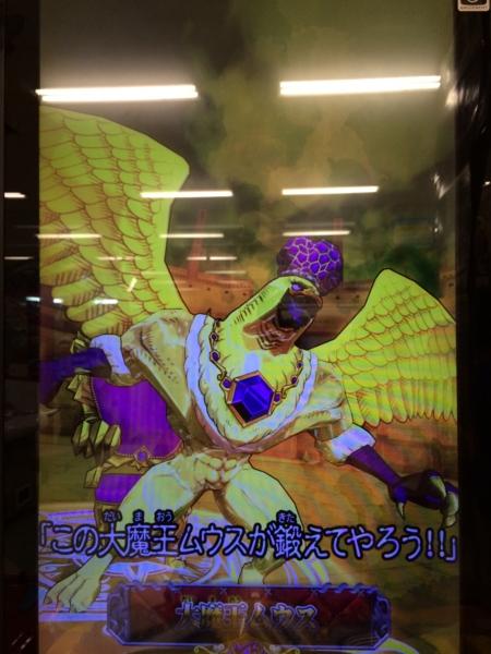 f:id:Kota-y:20160319135755j:image