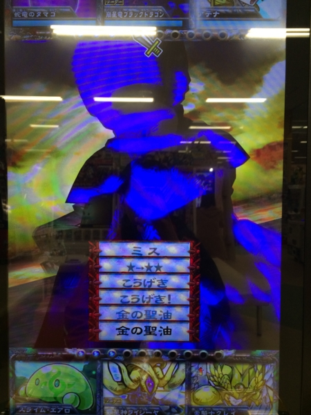 f:id:Kota-y:20160325224950j:image