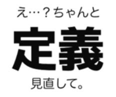 f:id:Kotanin0:20190202201818p:plain