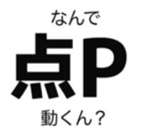 f:id:Kotanin0:20190202202305p:plain