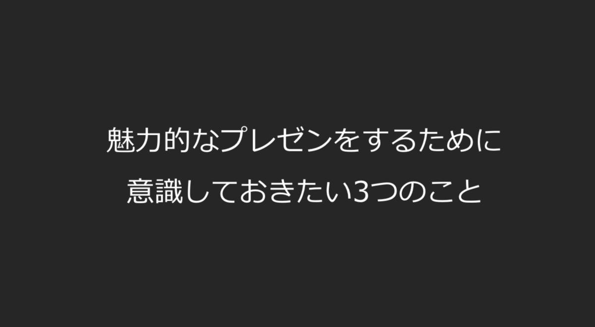 f:id:Kotanin0:20190328220148p:plain