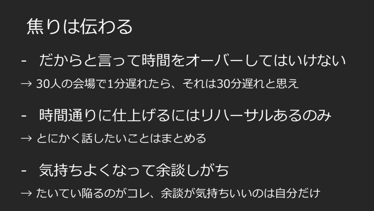 f:id:Kotanin0:20190328222748p:plain