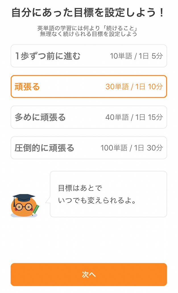 f:id:Kotanin0:20200104154003p:plain