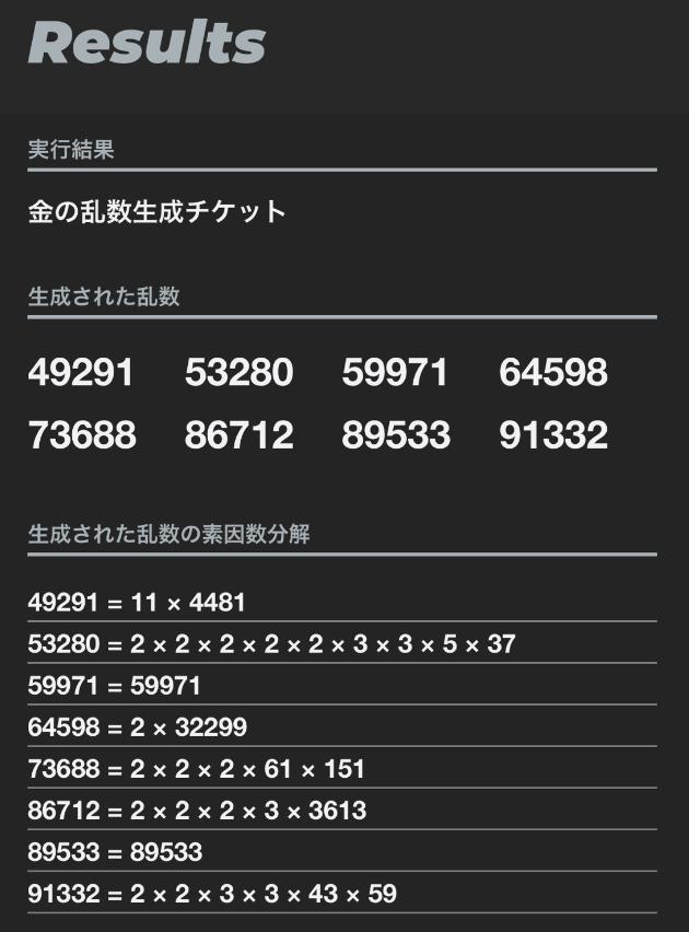 f:id:Kotanin0:20200104184813p:plain