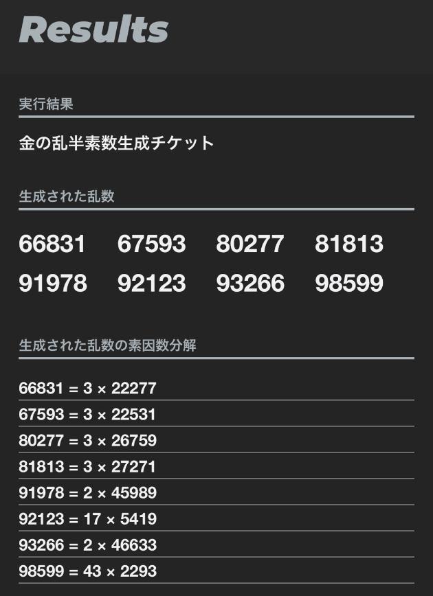 f:id:Kotanin0:20200104184911p:plain