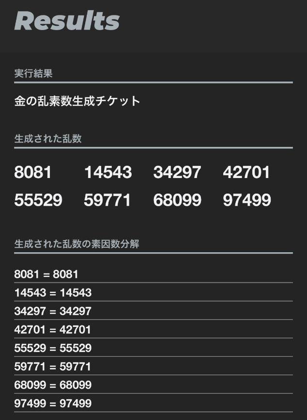 f:id:Kotanin0:20200104184947p:plain