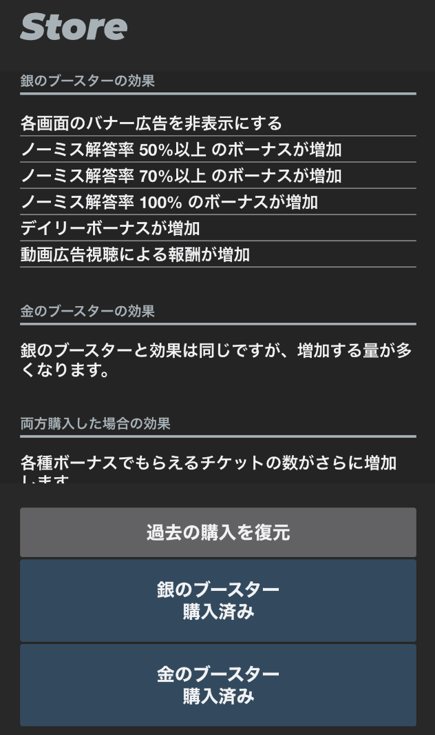 f:id:Kotanin0:20200104185322p:plain