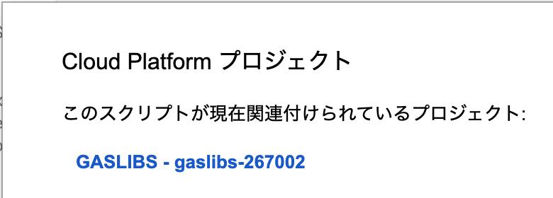 f:id:Kotanin0:20200206000911p:plain