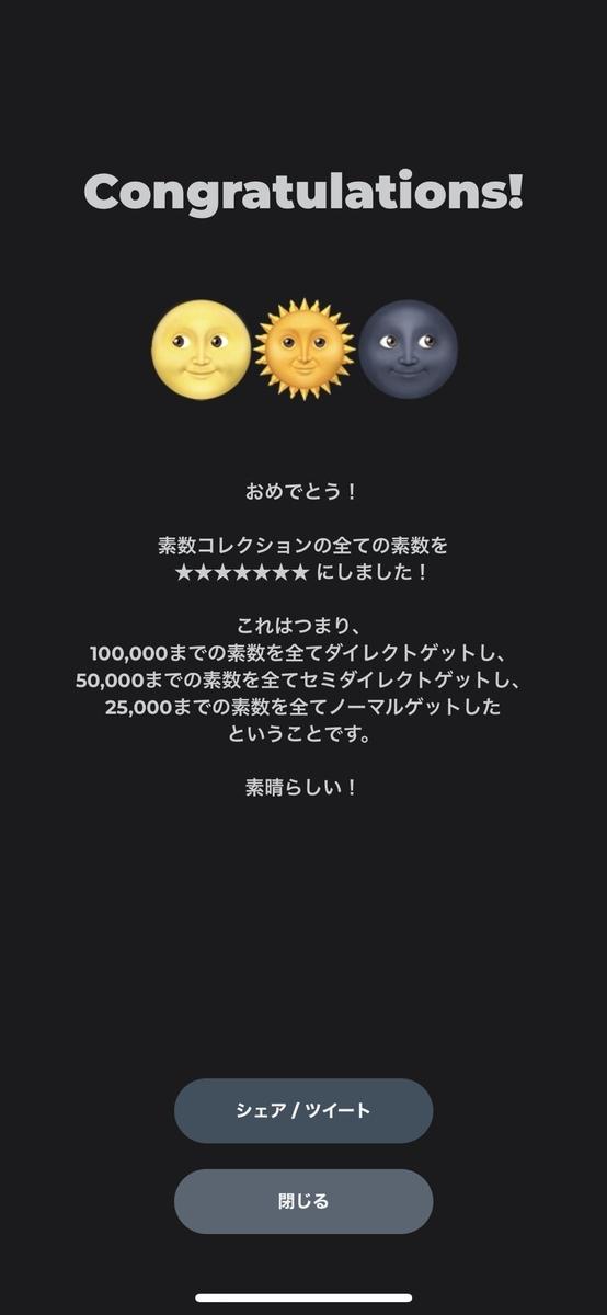 f:id:Kotanin0:20200208091021j:plain