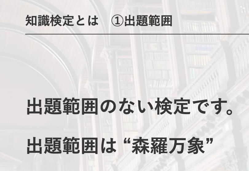 f:id:Kotanin0:20200222005737p:plain