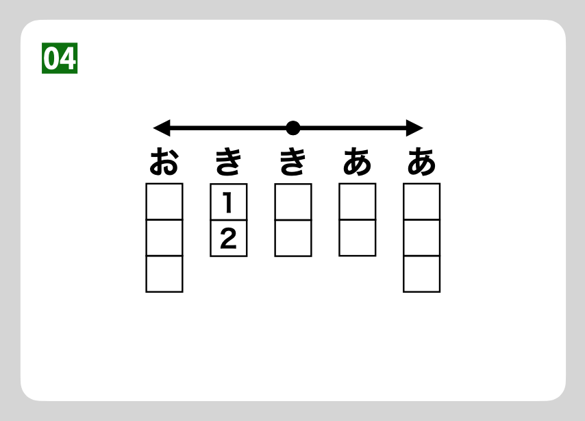 f:id:Kotanin0:20200509192034p:plain