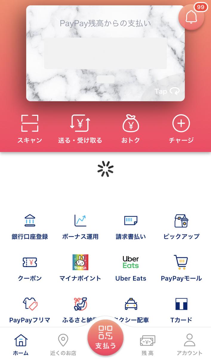 f:id:Kotaro0412:20210105152216j:plain
