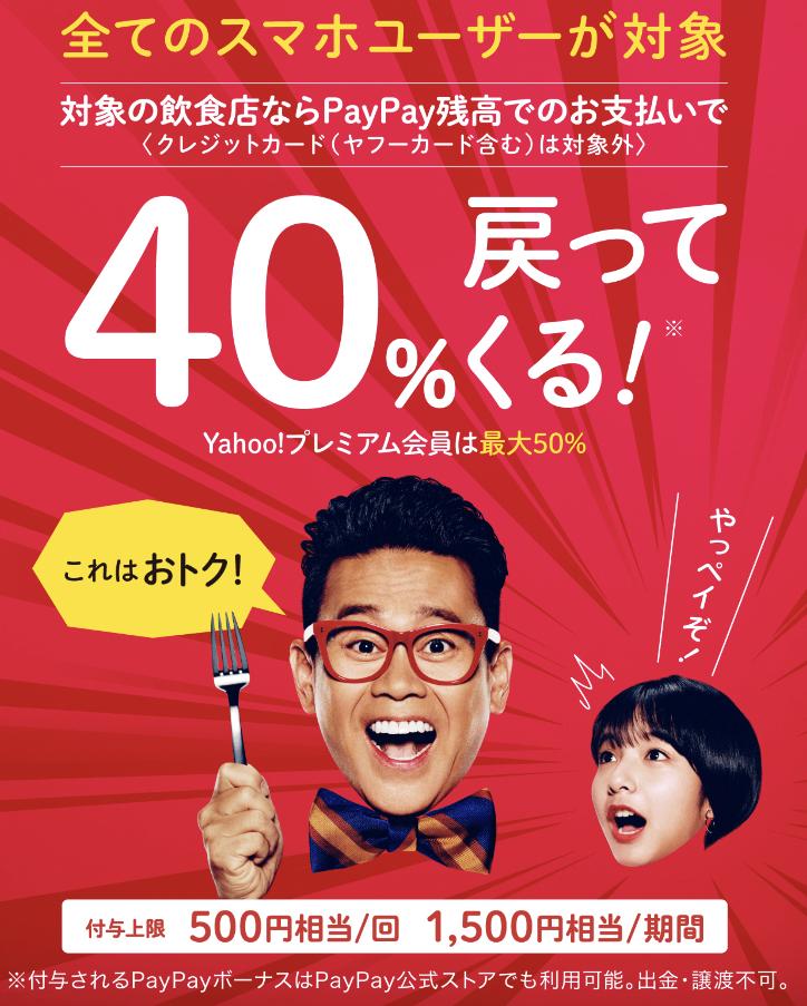 f:id:Kotaro0412:20210105160657j:plain