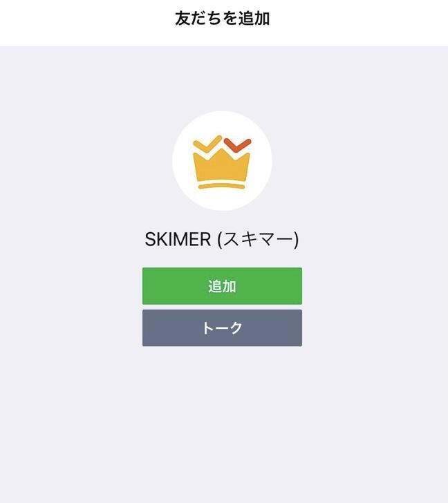 f:id:Kotaro0412:20210118175227j:plain