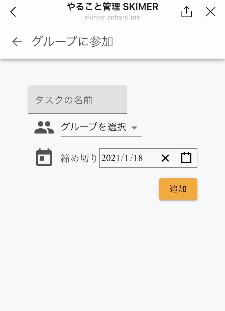 f:id:Kotaro0412:20210118181840j:plain