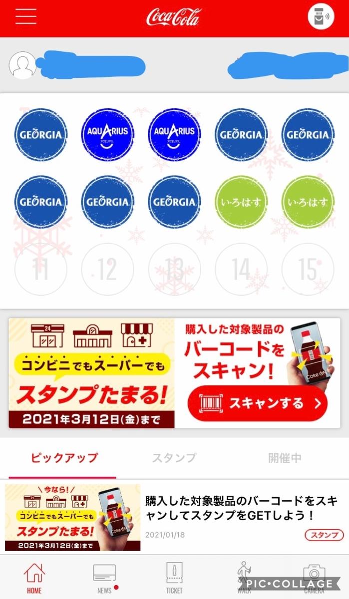 f:id:Kotaro0412:20210121123029j:plain