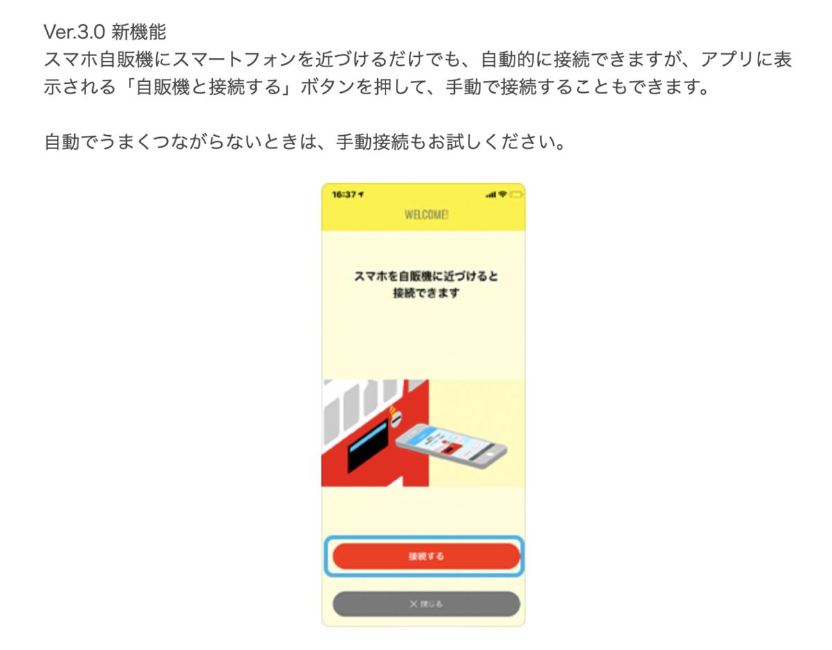 f:id:Kotaro0412:20210121152605p:plain