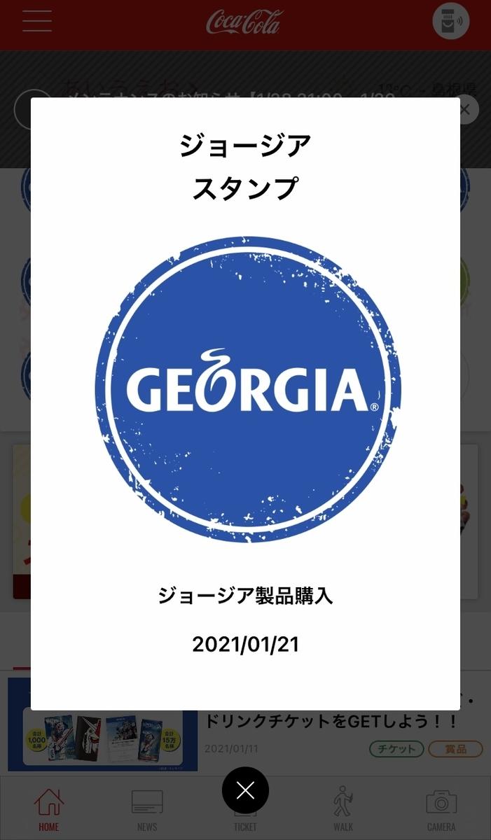 f:id:Kotaro0412:20210121173723j:plain