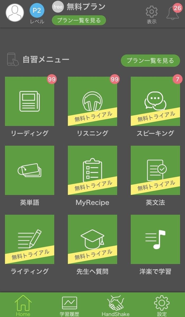 f:id:Kotaro0412:20210130120359j:plain
