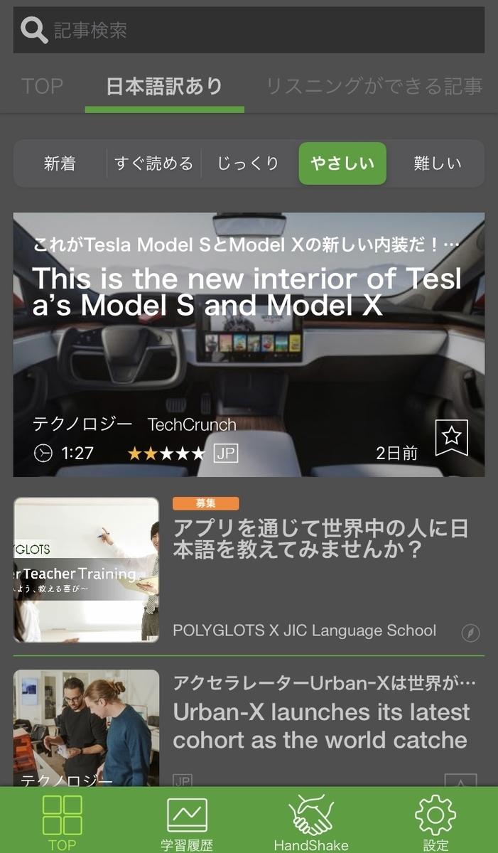 f:id:Kotaro0412:20210130120416j:plain