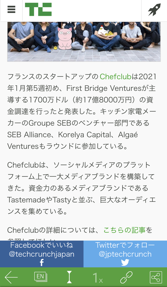 f:id:Kotaro0412:20210130122547j:plain