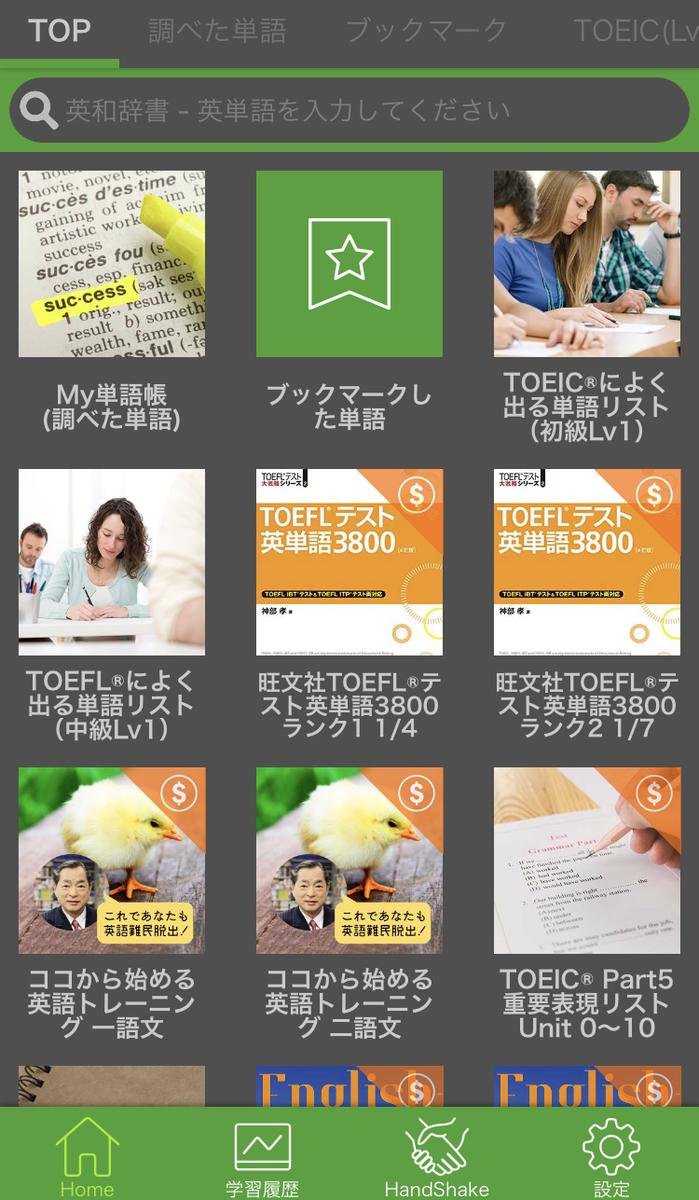 f:id:Kotaro0412:20210130123857j:plain