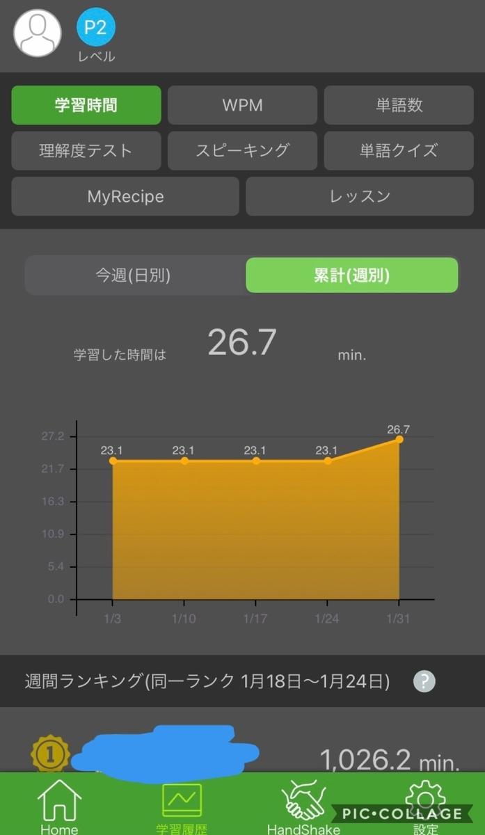 f:id:Kotaro0412:20210130125218j:plain