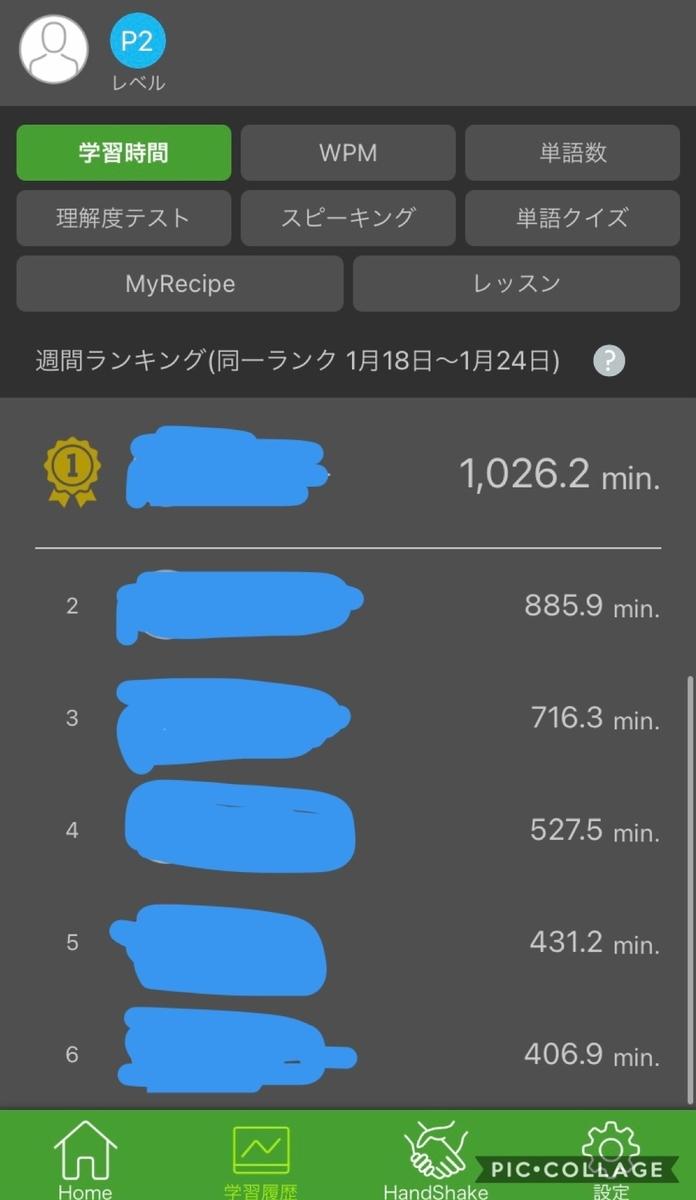 f:id:Kotaro0412:20210130125221j:plain