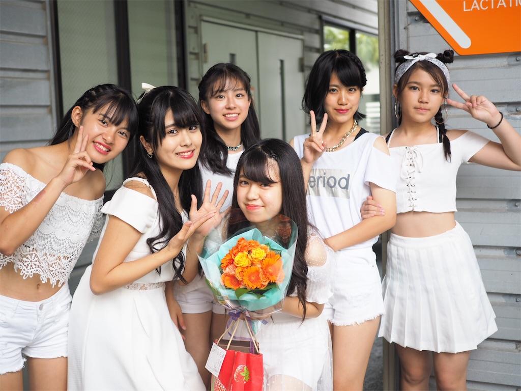 f:id:KotaroOkinawa:20180929200510j:image