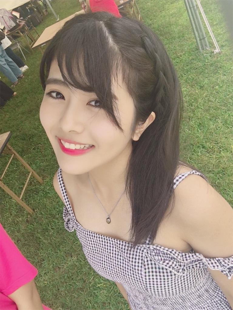f:id:KotaroOkinawa:20180929213450j:image