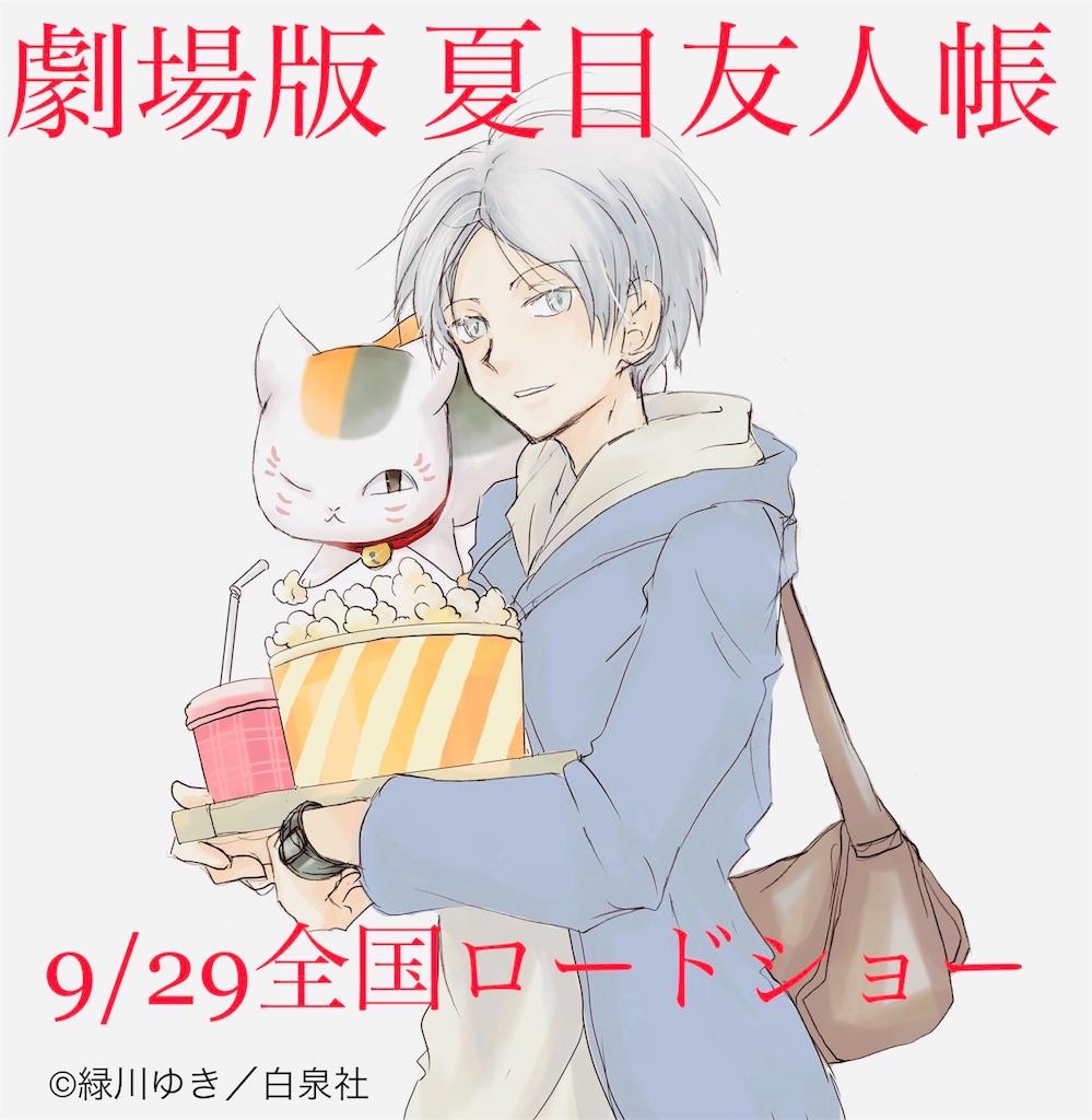 f:id:KotaroOkinawa:20180930233410j:image