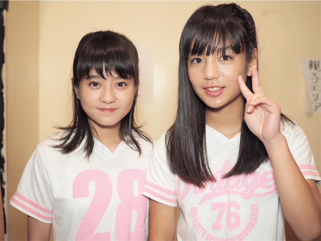 f:id:KotaroOkinawa:20181008195646j:image