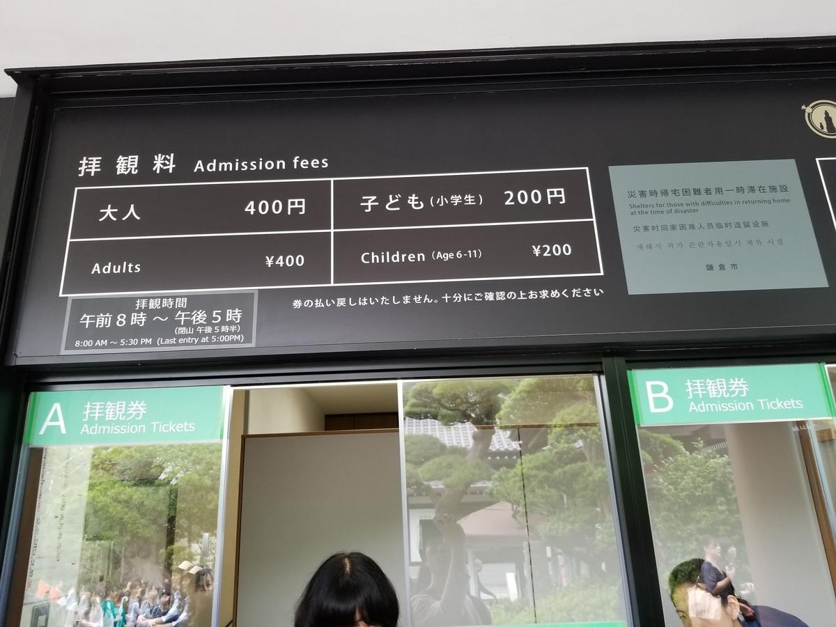 f:id:Kotazu:20190613225208j:plain