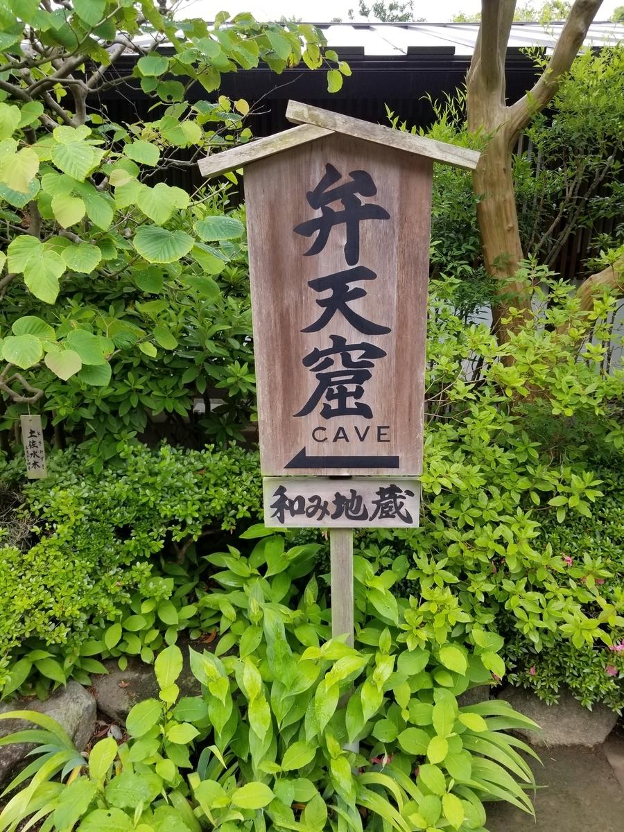 f:id:Kotazu:20190613230241j:plain